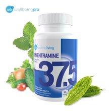 英国WBP37.5抑制食欲减肥胶囊(60颗)