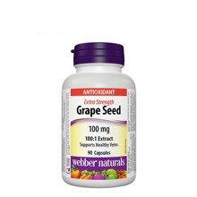 Webber Naturals伟博加强浓度葡萄籽精华素(90粒)