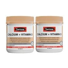 【香港直邮】澳洲瑞思Swisse钙片钙 维生素D+VD柠檬酸钙150粒*2瓶装