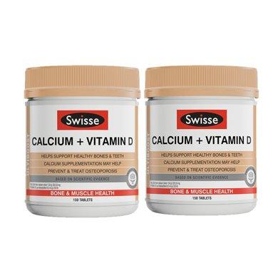 2瓶*澳洲維生素D瑞思VD3Swisse鈣片鈣 維生素D+VD檸檬酸鈣150粒【香港直郵】
