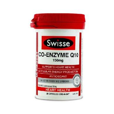 【海外直郵】澳洲瑞思swisse輔酶Q10心臟寶50粒*1瓶裝