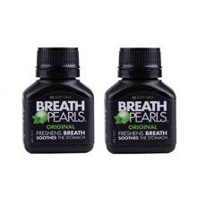【海外直邮】澳洲Breath Pearls西芹薄荷香口丸软胶囊50粒*2瓶装