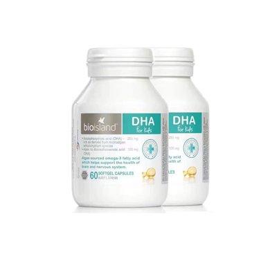 2瓶*澳洲Bio island佰�W朗德�胗�汉T�DHA�z囊 �胗�耗X�S金60粒【香港直�]】