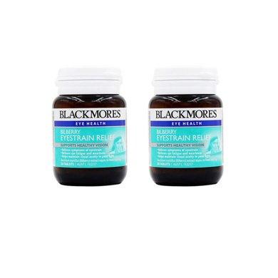 2瓶*澳洲澳佳宝Blackmores蓝莓护眼片30粒【海外直邮】