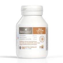 澳洲Bio Island 佰澳朗德 婴幼儿液体乳钙 90粒/瓶