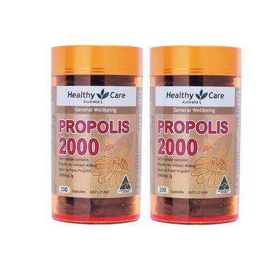 2瓶*澳洲Healthy care蜂胶片 高含量 蜂胶胶囊2000mg 200片【香港直邮】
