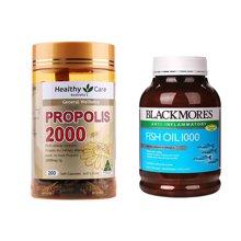 【香港直邮】澳洲Healthy care蜂胶2000mg 200片*1瓶 + Blackmores鱼油 400粒/瓶(有腥味)*1瓶  组合装