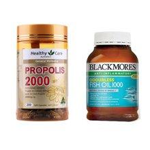 【香港直邮】澳洲Healthy care蜂胶2000mg 200片*1瓶 + Blackmores鱼油 400粒/瓶(无腥味)*1瓶  组合装