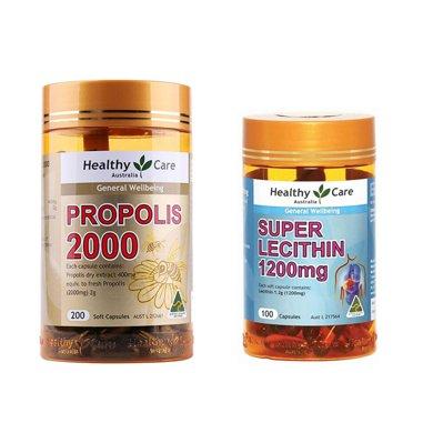 组合*澳洲Healthy care蜂胶2000mg 200片*1瓶 + 澳洲Healthycare大豆卵?#23383;?#36719;胶囊100粒【海外直邮】