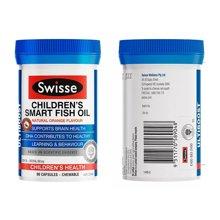 【香港直邮】澳洲Swisse儿童鱼油胶囊90粒*2瓶装