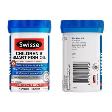 2瓶*澳洲Swisse儿童鱼油胶囊90粒【香港直邮】