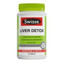 澳洲Swisse护肝排毒片120粒/瓶