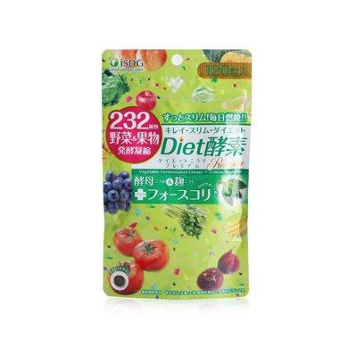 1袋*日本ISDG酵素醫食同源Diet酵素232 進口保健品 120粒 青色【香港直郵】