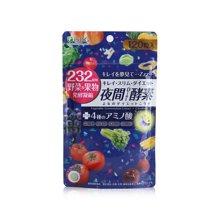 1袋*日本ISDG酵素 醫食同源夜間酵素232 進口保健品120粒 藍色【香港直郵】