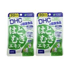 2袋*日本DHC美白丸薏仁丸浓缩精华  进口保健品 20粒【香港直邮】