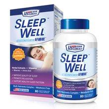 新加坡Us Clinicals优克利好睡眠胶囊500mg*80粒