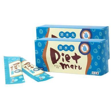 【支持購物卡】【2盒】日本榮進制藥 Diet maru消水丸 祛濕排毒消腫緊致白嫩10袋/盒 美容養顏