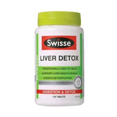 【支持购物卡】澳洲Swisse 护肝排毒片护肝片 120粒 肠胃肝脏