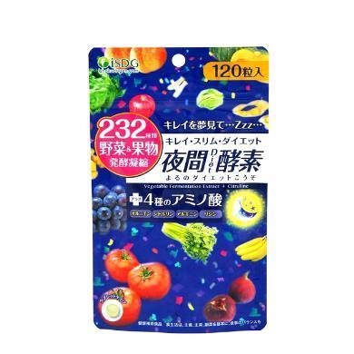 【支持購物卡】日本ISDG 醫食同源 纖體 塑身 夜間酵素232 進口保健品  120粒/袋