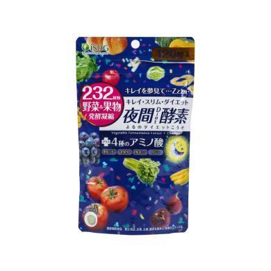 日本iSDG医食同源 夜间酵素 120粒排毒清肠 纤体消脂 助眠安睡香港直邮