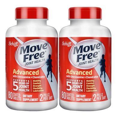 【支持购物卡】2瓶*美国Schiff旭福进口Move free氨糖软骨素片红瓶80粒    香港直邮