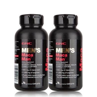 【支持购物卡】2瓶*美国进口保健品GNC健安喜进口玛咖精氨酸男士复合配方片90mg60粒   (香港直邮)