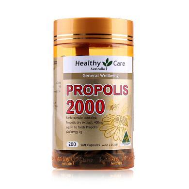 【支持购物卡】澳洲Healthy Care 天然蜂胶2000mg 200粒 美容养颜 保质期20年9月