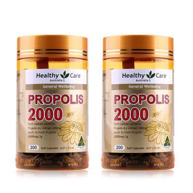 【支持購物卡】【2瓶】澳洲Healthy Care 天然蜂膠2000mg 200粒 美容養顏 保質期20年9月