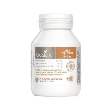 【支持购物卡】澳大利亚 BIO  液体乳钙 0岁以上婴幼儿 90粒/瓶