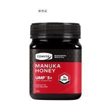 1瓶*澳洲comvita康维他蜂蜜UMF5+麦卢卡蜂蜜 (新旧包装随机) 1kg 【海外直邮】