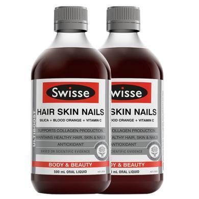 【支持購物卡】【2瓶】澳洲Swisse膠原蛋白口服液500ml/瓶 護發護膚護甲血橙精華口服液