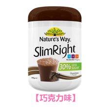 1瓶*澳洲佳思敏膳食纖維粉slimright代餐奶昔膳食纖維粉375g【海外直郵】