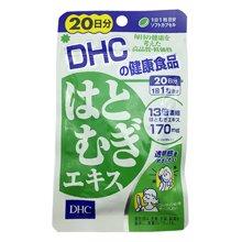 1袋*日本DHC美白丸薏仁丸濃縮精華 20粒【香港直郵】