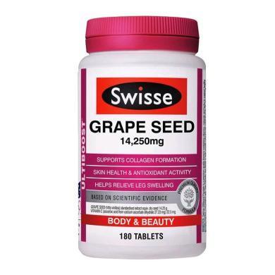 【支持購物卡】澳洲Swisse天然抗氧化葡萄籽精華片 180粒 美容養顏