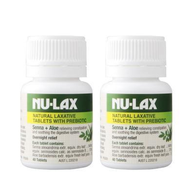 【支持购物卡】【2瓶】澳洲NU-LAX乐康膏 乐康片 润肠肠道顺畅 40片/瓶 肠胃肝脏