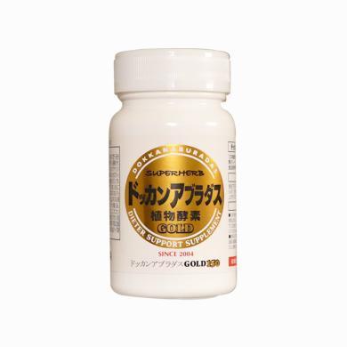 【支持购物卡】日本HERB健康本铺 DOKKAN ANBURA DAS 植物酵素 酵素片150粒 金装加强版 守护肠道