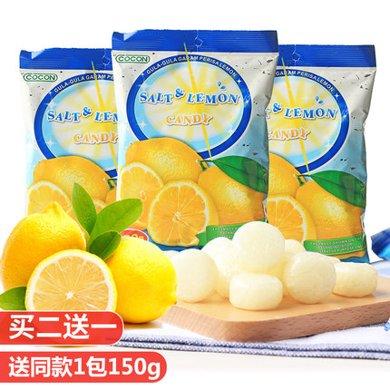 马来西亚进口  可康牌咸柠檬糖150g*3包 结婚庆喜糖休闲零食硬糖水果糖散装儿童儿时