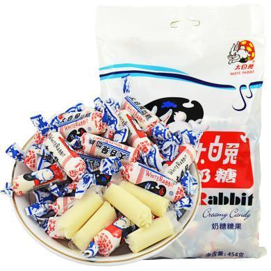 大白兔奶糖上海特產冠生園婚慶喜糖果兒童禮物零食大禮包散裝批發