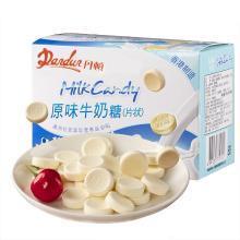 香港进口Lafei拉菲原味牛奶糖奶糖片糖果干吃奶片160g10板盒装