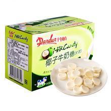 香港進口Lafei拉菲椰子味干吃奶片牛奶糖奶糖片糖果160g10板盒裝