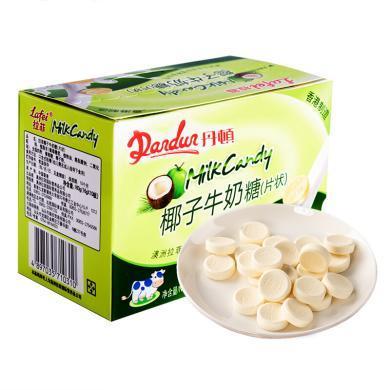 香港进口Lafei拉菲椰子味干吃奶片牛奶糖奶糖片糖果160g10板盒装