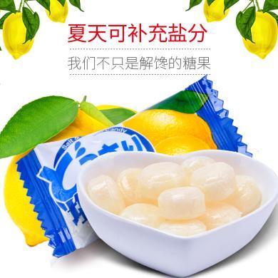 马来西亚进口 可康cocon咸味柠檬糖1kg 酸糖儿童水果糖 零食糖果送礼 婚庆喜糖袋装网红硬糖