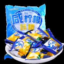 馬來西亞進口 可康cocon咸檸檬糖500g硬糖 喜糖 水果糖 進口糖果 休閑零食品