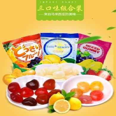 馬來西亞進口 可康cocon混合裝 130g多口味軟糖+150g咸檸檬糖+140多口味硬糖 年貨