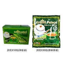 奶茶粉速溶冲泡饮品缅甸进口网红原味奶茶包30条装600g袋装原料
