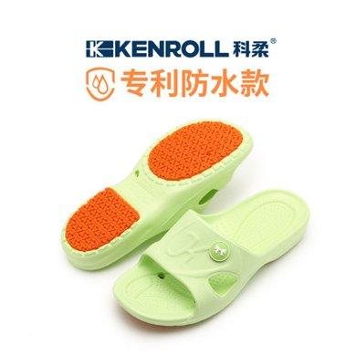 kenroll孕婦老人浴室內洗澡防滑拖鞋男女夏情侶家用軟底沖涼拖鞋
