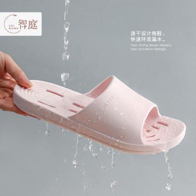 智庭夏季新品漏水浴室拖鞋洗澡女凉拖鞋男家居家用舒?#21490;?#28369;情侣