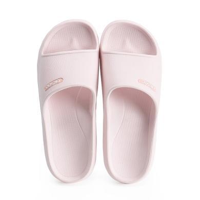 智庭夏季家用涼拖鞋女厚底浴室軟底居家拖鞋男舒適情侶簡約防滑涼拖鞋
