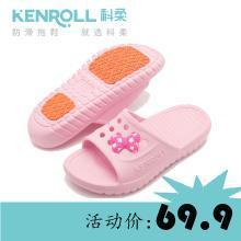 KENROLL科柔专利防滑儿童洞洞装饰拖鞋男童女童夏季浴室洗澡卡通
