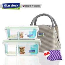 glasslock 耐热玻璃保鲜盒套装便当盒饭盒微波炉冰箱密封分隔层670ML+1000ML